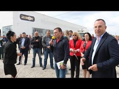 Rimex opens its upgraded agro-technical base in Borovan (VIDEO)